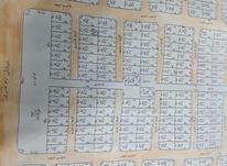 300 متر  زمین فلاحت میانرودجنب باشگاه  در شیپور-عکس کوچک