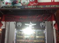 مغازه مرغ فروشی رهن و اجاره  در شیپور-عکس کوچک