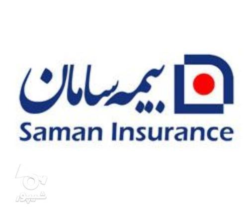 استخدام بیمه سامان  در گروه خرید و فروش استخدام در فارس در شیپور-عکس1