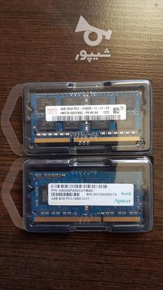 2تا رم لپتاپ 4 گیگ ddr3 1600 جمعا 8 گیگ در گروه خرید و فروش لوازم الکترونیکی در فارس در شیپور-عکس1