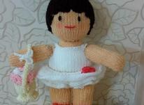 عروسک بالرین در شیپور-عکس کوچک