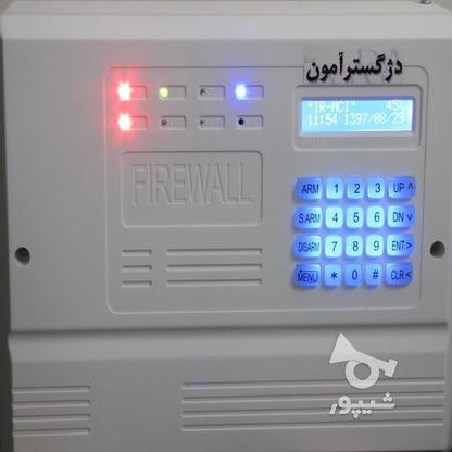 پک دزدگیر اماکن منزل سیم کارتی بیسیم مغازه ویلا  در گروه خرید و فروش کسب و کار در تهران در شیپور-عکس1