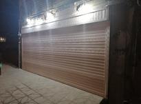 مغازه 30متری  در شیپور-عکس کوچک