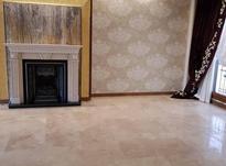 خرید آپارتمان 250 متر در محمودیه در شیپور-عکس کوچک