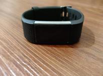 ساعت هوشمند fitbit charge 2 در شیپور-عکس کوچک