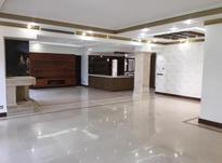 خرید آپارتمان 270 متر در فرمانیه شرقى ٣ جهت ويو در شیپور-عکس کوچک