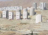 خانه فاز 5 پردیس مسکن مهر 86 متر سند دار در شیپور-عکس کوچک