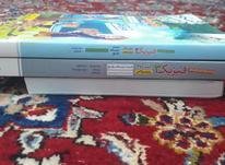 کتاب خیلی سبز فیزیک دوازدهم در شیپور-عکس کوچک
