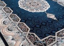 فرش  ماهور نیلگون 9 متری ماشینی در شیپور-عکس کوچک