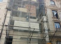 آپارتمان 150 متری در قبا در شیپور-عکس کوچک