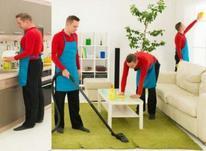 شرکت خدماتی نظافتی تمیز بان پوشش اصفهان و حومه در شیپور-عکس کوچک