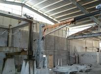 سه دانگ کارخانه سنگبری در شیپور-عکس کوچک