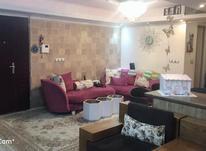 خرید آپارتمان 83 متر در نارمک در شیپور-عکس کوچک