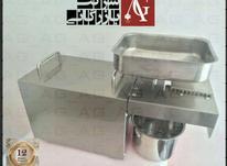 دستگاه روغن گیری دانه های روغنی  در شیپور-عکس کوچک