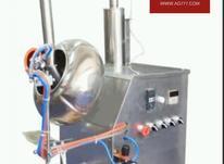 دستگاه روکش زن مغزیجات در شیپور-عکس کوچک
