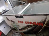 یخچال فریزر صندوقی  در شیپور-عکس کوچک