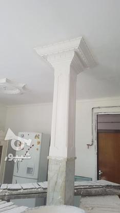 سفید کاری و گچ بری در گروه خرید و فروش خدمات در آذربایجان شرقی در شیپور-عکس1