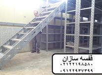قفسه  طبقه فلزی پایه فلزی قفسه بندی  قفسه بندی انبار  در شیپور-عکس کوچک