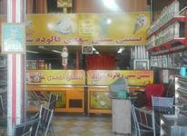 70 متر مغازه  در شیپور-عکس کوچک