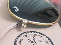 عینک خلبانی اصل  در شیپور-عکس کوچک