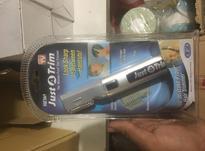اصلاح کننده مو سر جاست ا تریم در شیپور-عکس کوچک