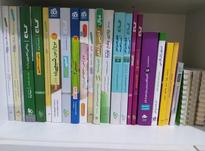 مجموعه کتاب های کنکور تجربی نظام جدید در شیپور-عکس کوچک