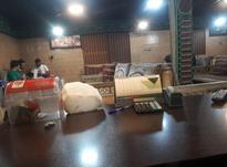 استخدام کارگر قهوه خونه در شیپور-عکس کوچک