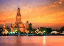 تور تایلند بانکوک در شیپور-عکس کوچک