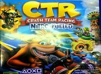 بازی آکبند Crash Team Racing r2 در شیپور-عکس کوچک