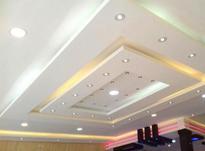 اجرای سقف کاذب(فلت،دورباکس نورمخفی،طرح،وشبکه) در شیپور-عکس کوچک