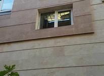 خرید آپارتمان 116 متر در جمالزاده شمالی در شیپور-عکس کوچک