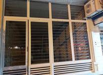 اجاره مغازه بر بلوار35متری در شیپور-عکس کوچک