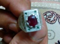 انگشتر عقیق زمرد در شیپور-عکس کوچک