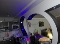 آپارتمان شیک با ویو عالی در شیپور-عکس کوچک