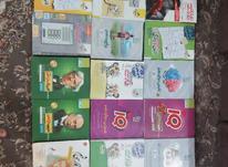کتاب کنکور 98  در شیپور-عکس کوچک