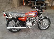 نیکتاز 200 در شیپور-عکس کوچک