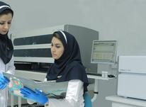 استخدام در مرکز درمانی با  بهترین شرایط در شیپور-عکس کوچک