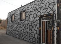 نقاشی ساختمان در شیپور-عکس کوچک