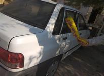 استخدام راننده سرویس در شیپور-عکس کوچک