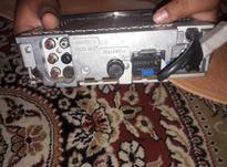 ضبط پایونیر در شیپور-عکس کوچک