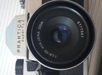 دوربین پرکتیکابالنززایس در شیپور-عکس کوچک