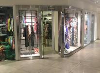 19 متر مغازه جردن در شیپور-عکس کوچک