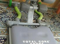 دستگاه دراز و نشست توتال کور در شیپور-عکس کوچک