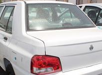پراید 132 مدل98 سفید در شیپور-عکس کوچک