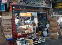 استخدام فروشنده ماهر در زمینه کتاب و تحریر در شیپور-عکس کوچک