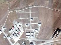 زمین در سرعین360 متری  در شیپور-عکس کوچک
