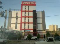 اجاره مغازه در پاساژ مهرگان در شیپور-عکس کوچک