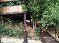 آلاچیق سیمانی طرح چوب در شیپور-عکس کوچک