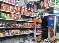 کارگرساده سوپرمارکت   در شیپور-عکس کوچک