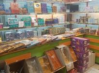 فروشنده پاره وقت گز فروشی در شیپور-عکس کوچک